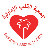 Emirates Cardiac Society